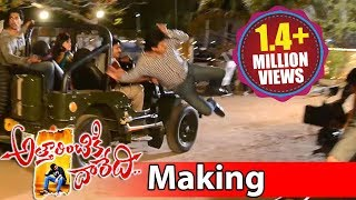 Attarintiki Daredi - Attarintiki Daredi Movie Making || Fight Scene At Function Hall