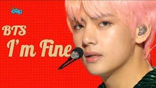 Hot Bts I 39 M Fine 방탄소년단 I 39 M Fine Show Music Core 20180908