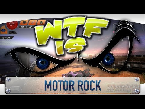 WTF Is... - Motor Rock ? (Banned game)