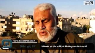 مصر العربية   تفجيرات الجيش المصري بالمنطقة العازلة تدمر منازل رفح الفلسطينية