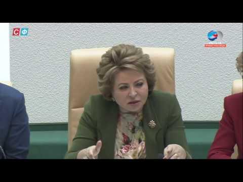 Матвиенко рассказала всю правду об отставках губернаторов