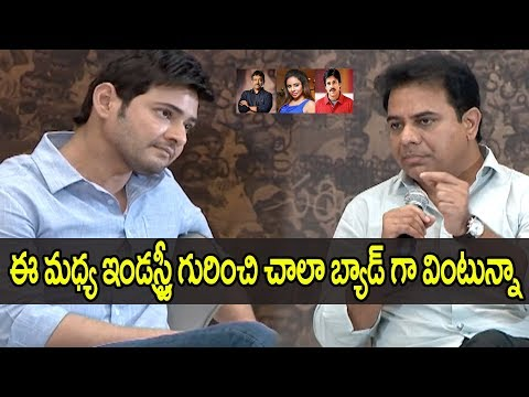 KTR Talks About Tollywood Issues & Jr Artist Problems | KTR Interview With Mahesh Babu|Media Masters