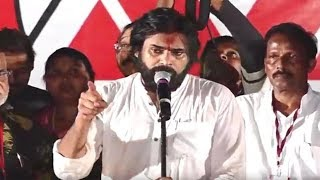 Pawan Kalyan Kavathu at Dowleswaram | మీకు మద్దతిస్తే.. మా అమ్మను తిట్టించారు: పవన్