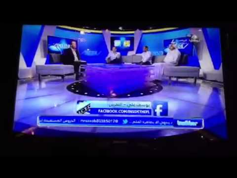 Inside the Premier League on Abu Dhabi Sports Channel-May 2
