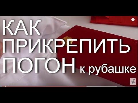 Одежда ФСИН - купить с доставкой по РФ