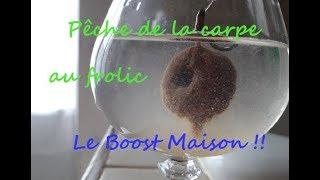 PECHE DE LA CARPE AU FROLIC :  BOOST MAISON