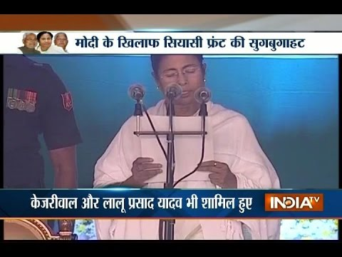 Anti-Modi Front Seen at Mamata Banerjee's Swearing-in Ceremony in West Bengal