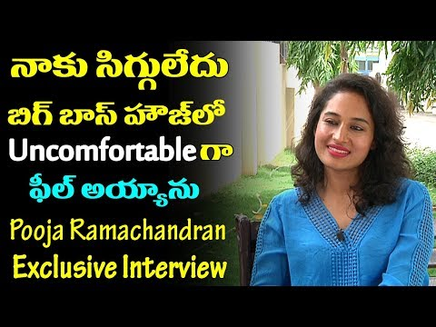 Bigg Boss Telugu 2 | Pooja Ramachandran About Bigg Boss Show | Exclusive Interview | Film Jalsa