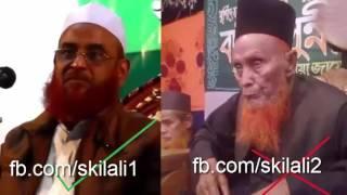 বাহাস  :: Nurul Islam olipuri vs Akbar Ali rejabhi olipuri vs rezvi