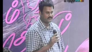 Manam Kothi Paravai - 'Manam Kothi Paravai' - Press Meet