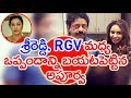 Artist Apoorva Leaks About Sri Reddy And RGV Deal PrimeTimeWithMurthy mp3