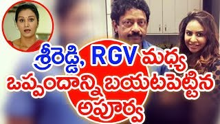 Artist Apoorva Leaks About Sri Reddy And RGV Deal | #PrimeTimeWithMurthy