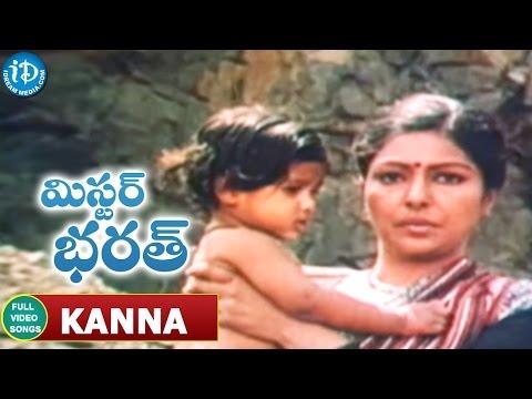 Mr Bharath Movie - Kanna Thandri Video Song || Sobhan Babu || Sharada || Ilaiyaraaja