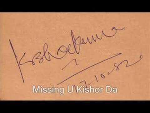 Main Aur Meri Awargi - Kishor Kumar