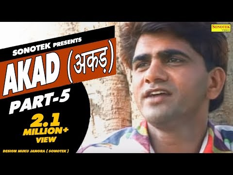 Akad Full Movie Hd Part 5 - Dehati Film - Uttar Kumar - Haryanvi Film video