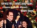 Georg Ots Auld Lang Syne Robert Burns