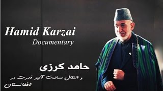 Karzai Documentry 27.11.2014