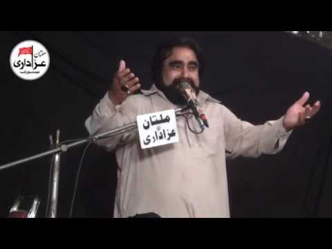 Zakir Syed Zargham Abbas Shah I Majlis 6 Zilhaaj | Safdar Laaj Eid Gah Multan |