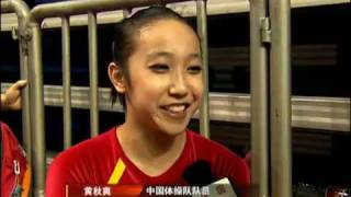 27.7.2009 CCTV News.Interview Huang Qiushuang and Zhang Nan