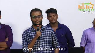 Kadhalin Thippam Ondru Ahort Film Screening