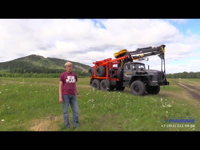 Лесовозный автопоезд Урал 55571 с гидроманипулятором ОМТЛ-97 от Уралспецмаш