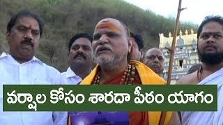 Swaroopananda Swamy Visit Durga Temple In Vijayawada | Top Telugu Media