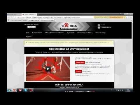 Как сделать автодонат на сайте