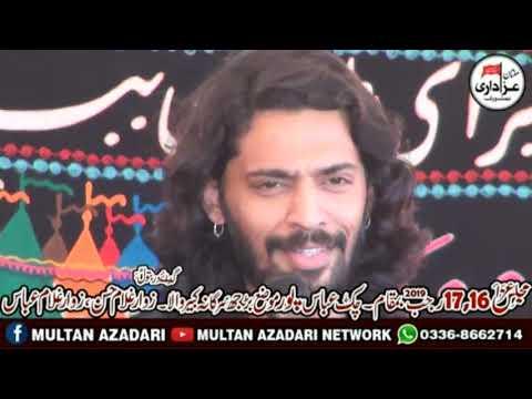 Zakir Kamran Abbas B.A I Majlis 17 Rajab 2019 I Abbas Pur Buraj Sargana Kabirwala