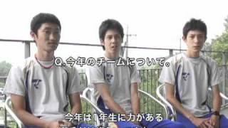 帝京大学キャプテン・インタビュー「駅伝競走部編」