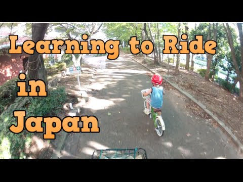 Learning to Ride in Japan (2 Wheeled Edition)