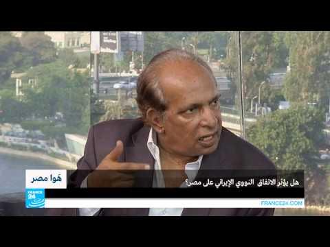 هل يؤثر الاتفاق النووي الإيراني على مصر؟