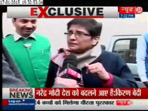 Exclusive Interview : Kiran Bedi on News24