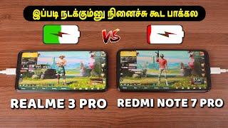 சார்ஜ் போட்டு விளையாடி பார்க்கலாம - Redmi Note 7 pro vs Realme 3 pro Charging & Gaming Test