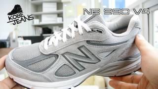 990 V4 NewBalance 990 V4  by Kobe Jeans