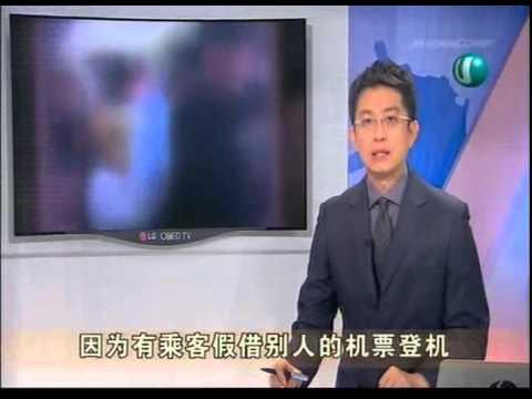 Singapore Channel U news 17th March 2015 11pm