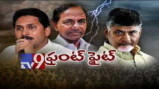 War of words between TDP, YCP and TRS over Federal Front