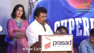 Adhagappattathu Magajanangalay Movie Tariler Launch Part 2