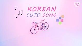 'ㅅ' Korean Cute Song 2017   รวมเพลงเกาหลีน่ารัก ฟังสบาย (vol.1)