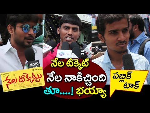 Nela Ticket Movie Genuine Public Talk | Raviteja | Malavika Sharma | Kalyan Krishna #9RosesMedia
