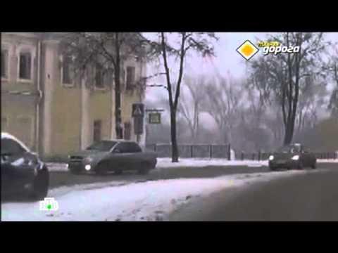 Аварии с участием пешеходов