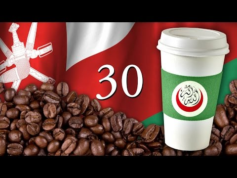 Colonization, Exploration, and Preparation [30] Oman EU4 beta 1.13