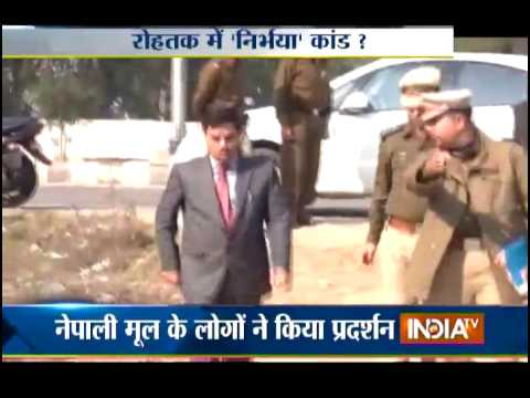 People Protest Against Rape And Brutal Murder Of A Woman In Haryana - India Tv video