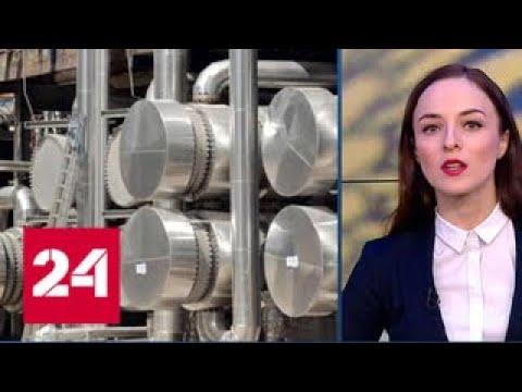 Сделка с ОПЕК добавила в бюджет России триллион семьсот миллардов долларов - Россия 24
