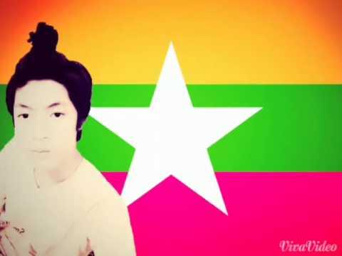 Myanmar Love Song Mp4 2014 video