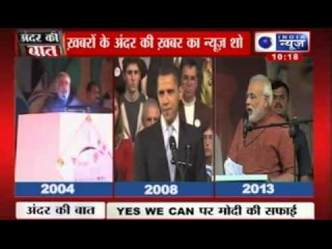 India News : Narendra Modi chants Obama's 'Yes, we can!' in Hyderabad