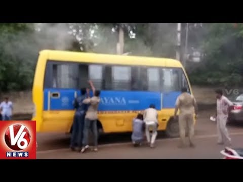 Narayana School Bus Catches Fire With Students On Board In Eluru | V6 News