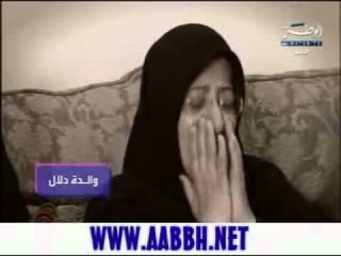 Filipino maid killed (slaughtered) kuwaiti chaild جرائم الخادمات.flv
