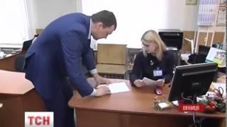 Суддю Кицюка зобов