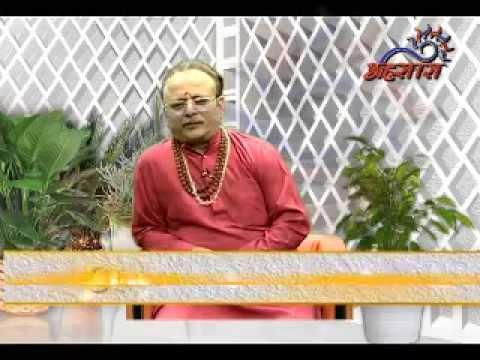 Ahsas Zindagi Ka With Pradeep Ashirwad (Bhakti Raas Gayak)