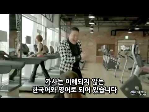 130414 싸이 젠틀맨 ABC 뉴스 한글자막 PSY Gentleman on ABC news with Korean subs